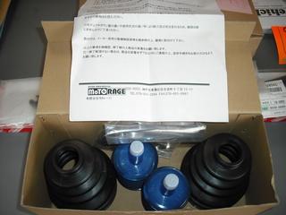 DSCF0843.JPG