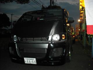DSCF0944.JPG