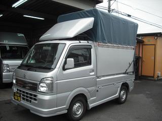 DSCF0976.JPG