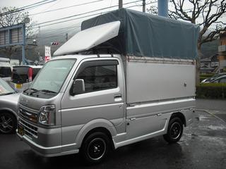 DSCF0980.JPG