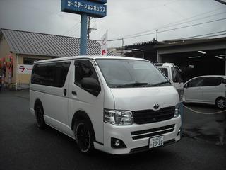 DSCF0985.JPG