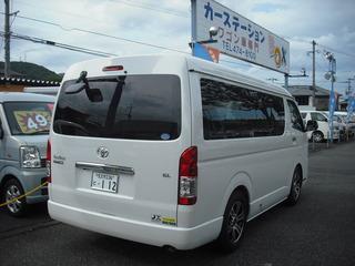 DSCF1021.JPG