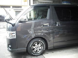 DSCF1110.JPG