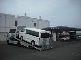 DSCF1144.JPG
